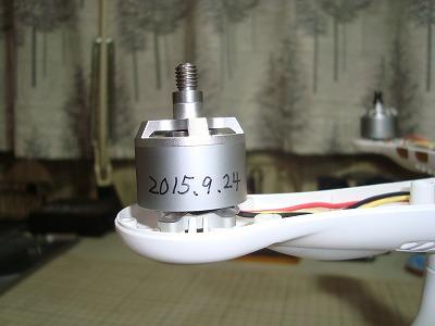012DSC00692
