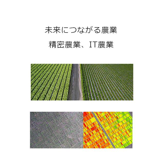 drone05-2